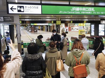 日本宮城地震致新干線停運