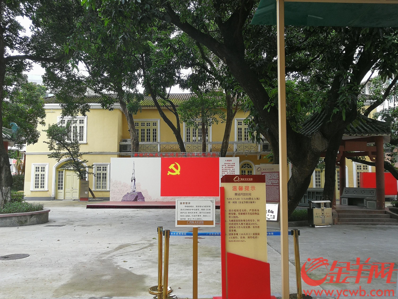 广州起义纪念馆。记者 黎存根 摄.jpg