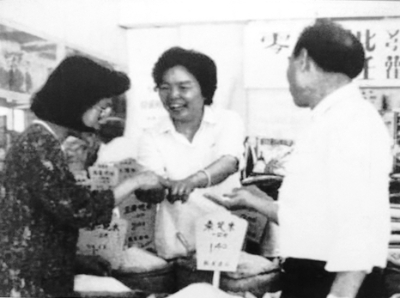 敢为人先 南粤试水价格改革 开拓创新 广东率先放开粮价