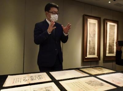 清代《石渠宝笈》两件书画珍品将亮相香港苏富比春拍