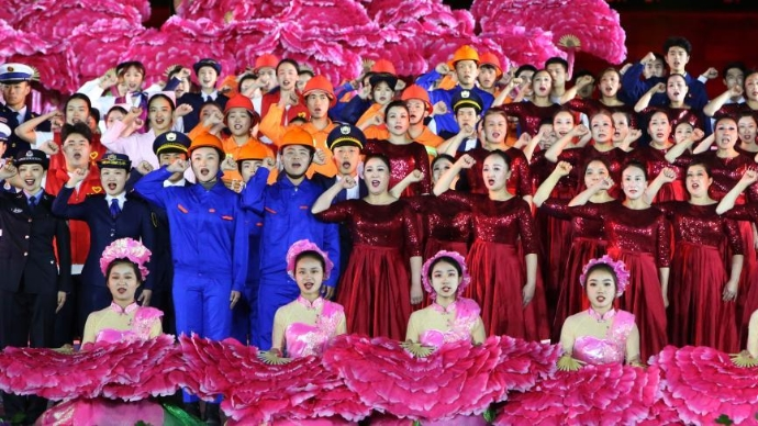 第39届中国洛阳牡丹文化节开幕