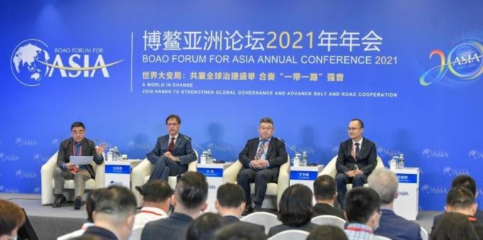 """博鳌亚洲论坛2021年年会举行""""健康丝绸之路""""分论坛"""
