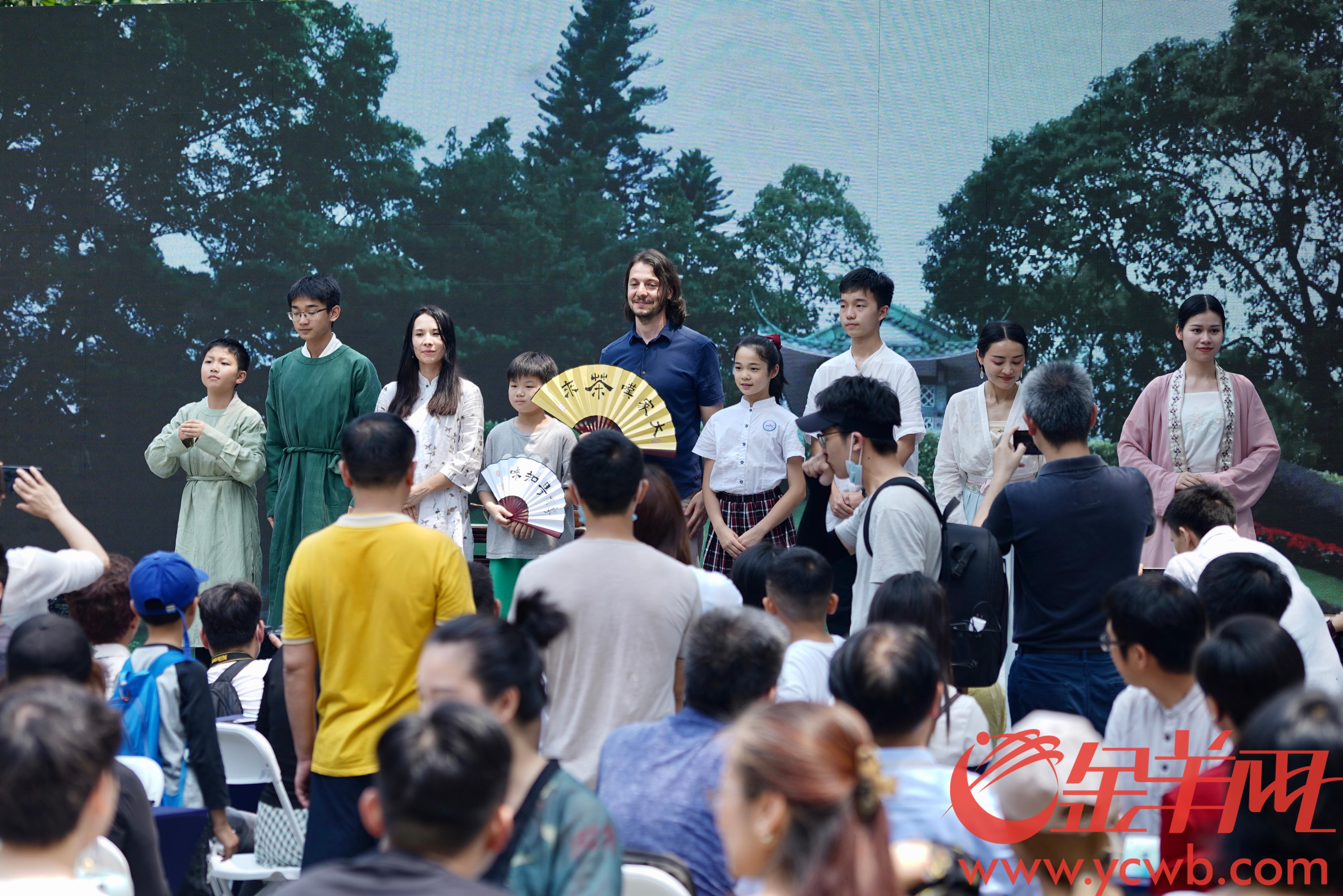 (纸媒,新媒体)2021白云山大茶会(刘(1273410)-20210501122400.jpg