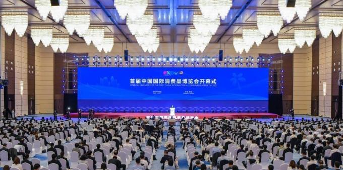 首届中国国际消费品博览会开幕式在海口举行