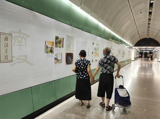 """@广州街坊:来越秀公园地铁站""""考古"""""""