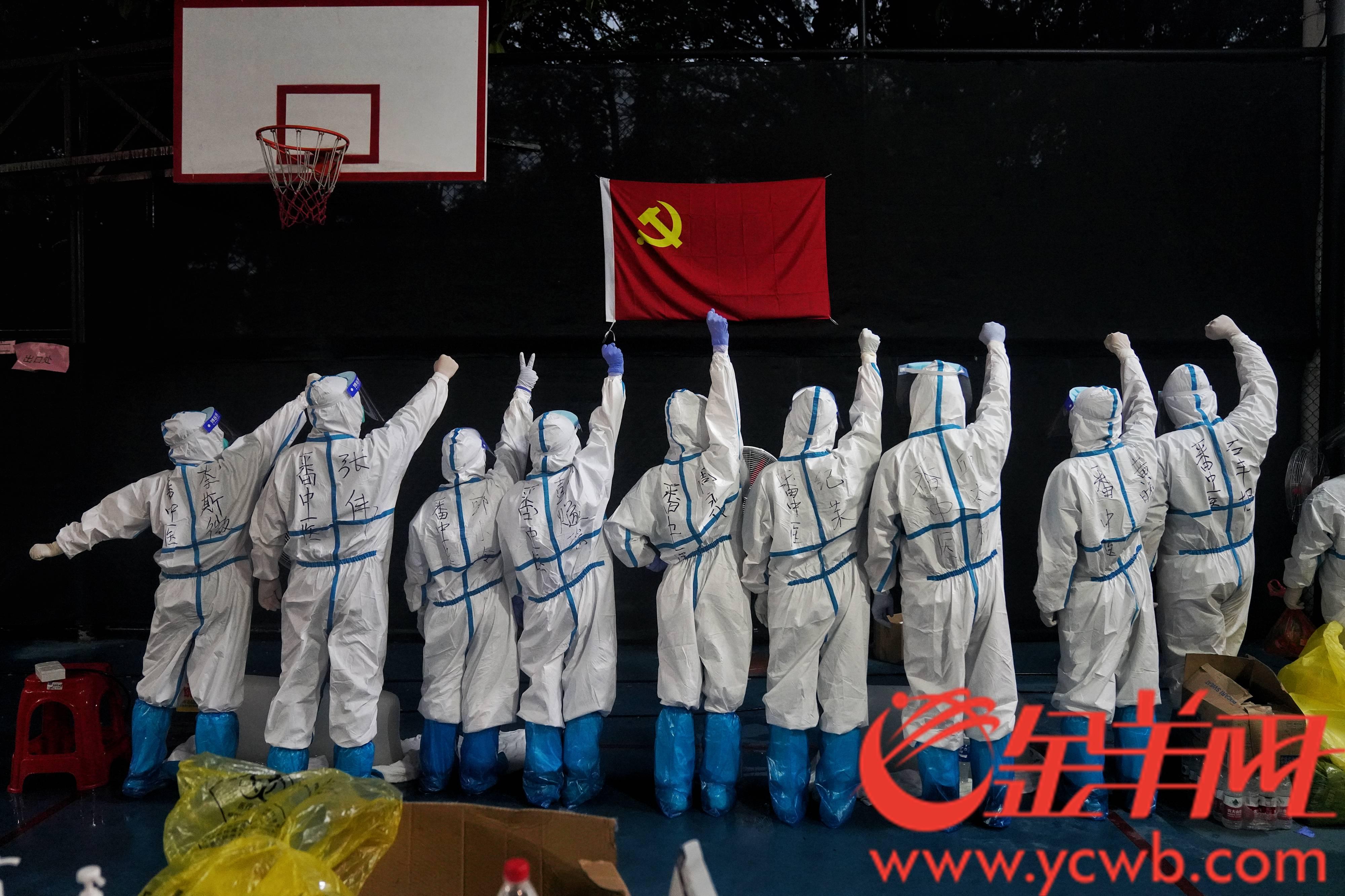 图为结束工作后,医务人员一起为广州加油打气。
