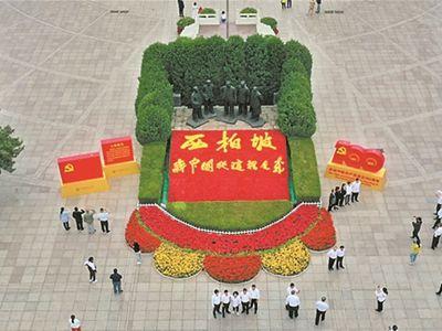 中国革命最后一个农村指挥所! 共产党在西柏坡做了三件大事