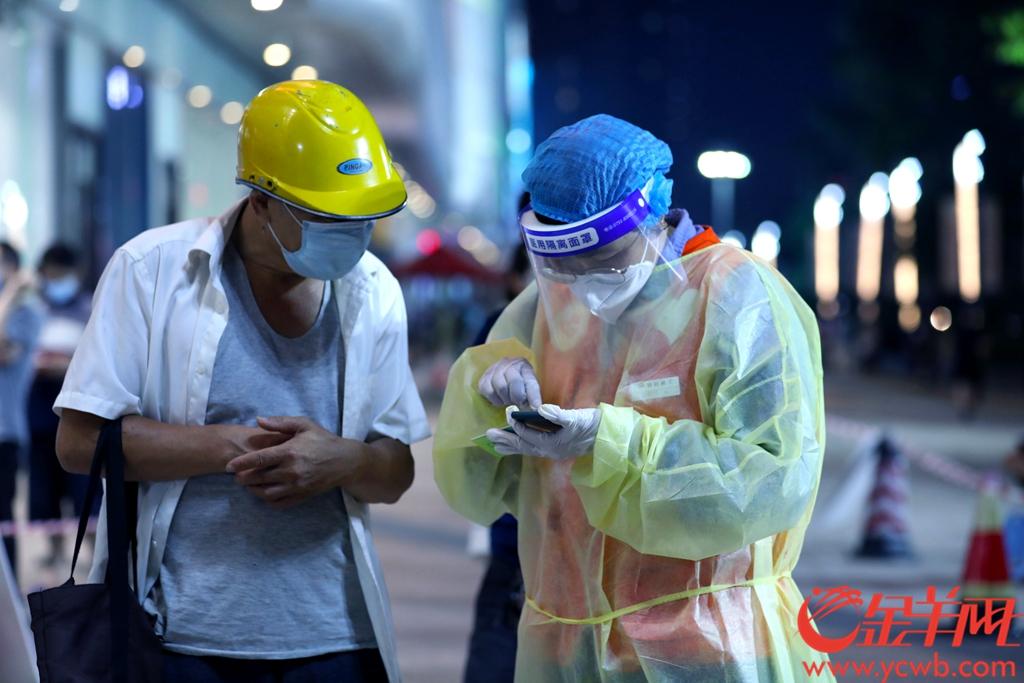 万达广场核酸检测现场新快报记者 龚吉林 摄