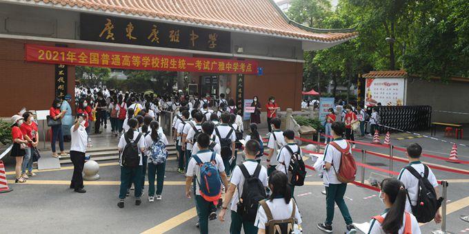 高考首日,广州考生有序进入考场