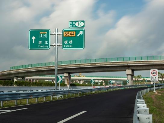 月底通车!粤西新空港快速通道来了