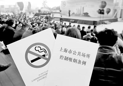 电子烟真的是戒烟神器吗?花哨外表下存诸多健康风险
