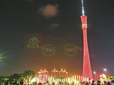 """广州:千架无人机""""讲述""""党的百年光辉历程"""
