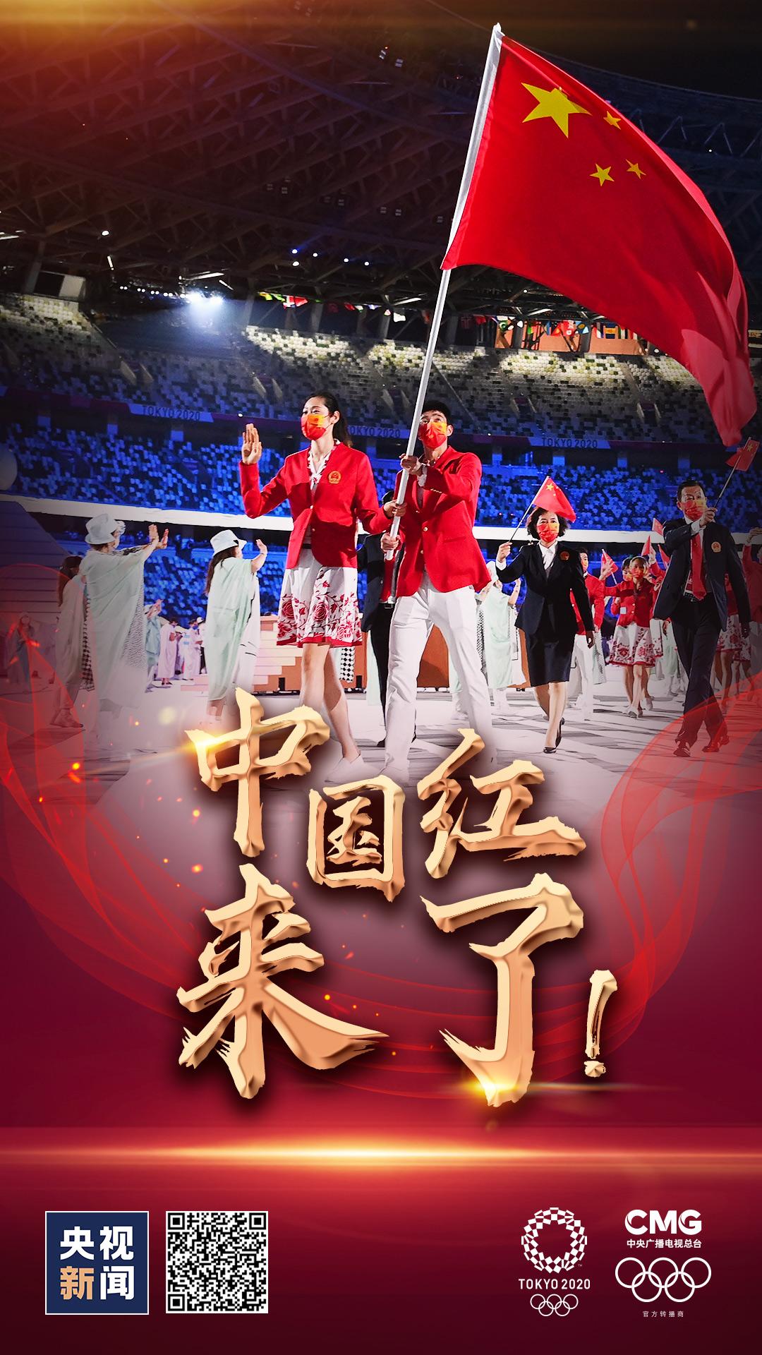 中国明星跳舞视频_李敖 胡因梦离婚