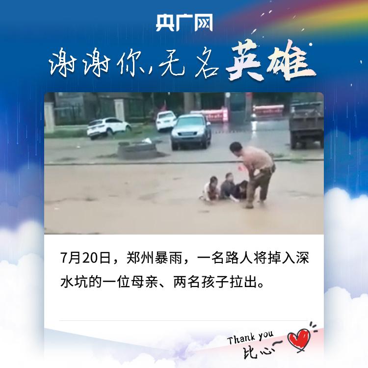 明星宝贝图片_孙海英吕丽萍离婚