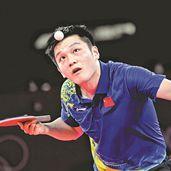 乒乓球男单决赛樊振东惜败马龙 未来仍可期