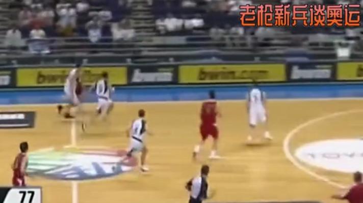 """【老枪新兵谈奥运】中国女篮末节痛失好局,这座球馆又一次成了中国篮球的""""遗憾之地"""""""