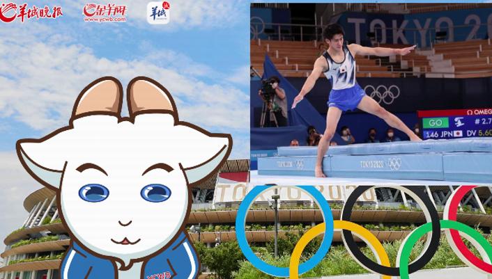 """【奥运""""动""""笃笑】顶级裁判带来的顶级迷惑,东京奥运会你看懂了吗?"""