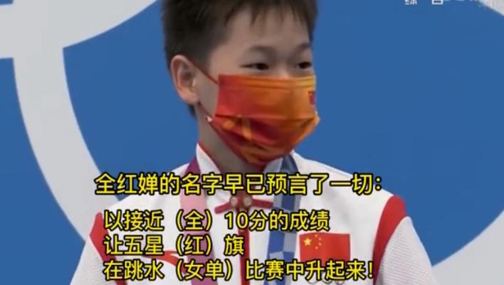 """【连线广东·视频】看了全红婵的""""水花消失术"""",爸爸在湛江也打出10分!"""