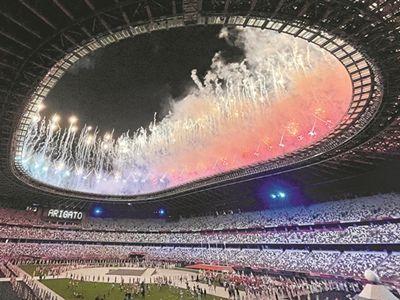东京奥运会落幕 奥林匹克精神激励世界向前