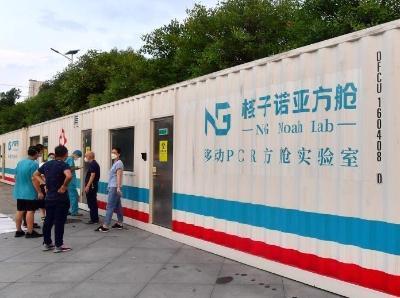 福建仙游三个方舱实验室投入使用