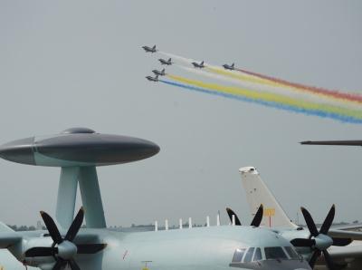 2021中国珠海航展开幕