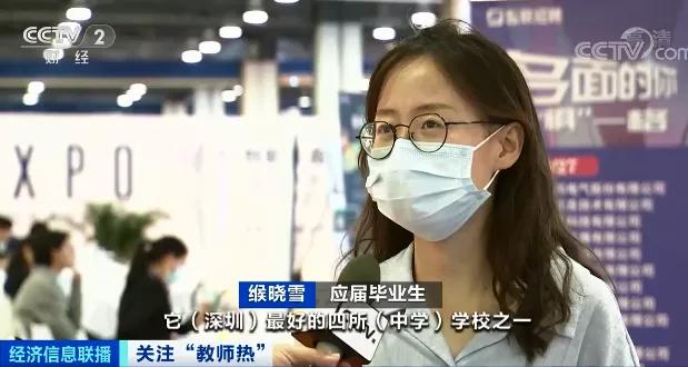 清华、北大名校硕博竞争中小学老师名额!为什么?