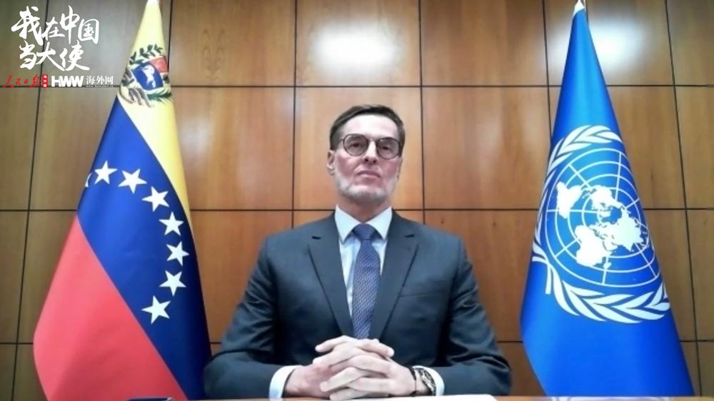 委内瑞拉外长:全力支持北京冬奥会