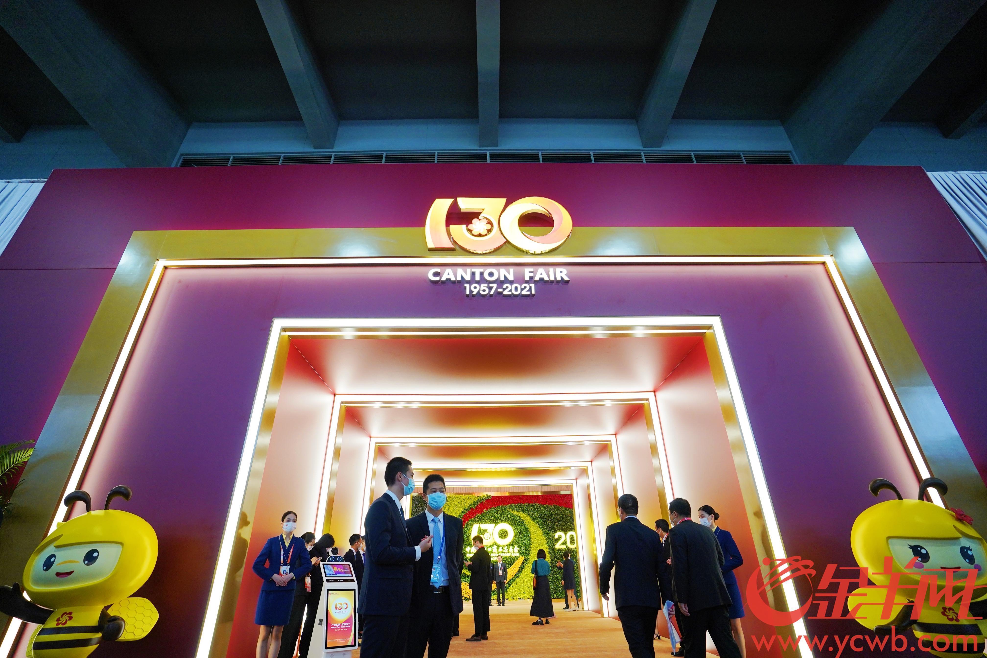 2021年10月14日,第130届中国进出口商品交易会暨珠江国际贸易论坛开幕式在琶洲会展中心举行。 图为开幕前,嘉宾陆续入场。 羊城晚报全媒体记者 周巍 摄